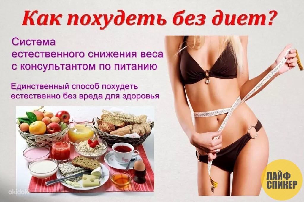 топ способов похудеть дома